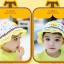 HT487••หมวกเด็ก•• / หมวกปีกกว้าง-Rabbit (สีเหลือง) thumbnail 2
