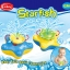 ปลาดาวพ่นน้ำ ของเล่นอาบน้ำ Cikoo thumbnail 2