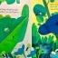 หนังสือเปิดสนุก Peep Inside The Jungle by Usborne thumbnail 4