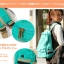 Anello Cotton Rucksack Colourful Collection thumbnail 11