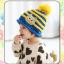 หมวกไหมพรมสำหรับเด็ก หมวกกันหนาวเด็กเล็ก หมวกบีนนี่ลายนกฮูก (มี 5 สี) thumbnail 4