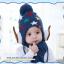 หมวกไหมพรมสำหรับเด็ก หมวกกันหนาวเด็กเล็ก ลายดวงดาวติดปีก (ไม่มีผ้าพันคอ) [มี 5 สี] thumbnail 10