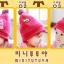 HT260••หมวกเด็ก•• / Star [สีชมพู] thumbnail 3