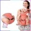 เป้อุ้มเด็ก hipseat Aiebao NEW Model thumbnail 7