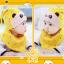 AP143••เซตหมวก+ผ้ากันเปื้อน•• / [สีเหลือง] แพนด้า thumbnail 2
