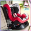 car seat Fico รุ่น Smart Baby มาตราฐาน EU thumbnail 2
