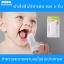 [แพค 6 ชิ้น] ที่เช็ดลิ้นทารก เช็ดคราบนม ป้องกันลิ้นเป็นฝ้า DUOLADUOBU thumbnail 1