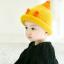 หมวกไหมพรมสำหรับเด็ก หมวกกันหนาวเด็กเล็ก หมวกบีนนี่ สีทูโทน (มี 5 สี) thumbnail 11