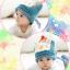หมวกไหมพรมถักมือ ปลายหมวกแหลม หมวกบีนนี่สำหรับเด็ก ลายกระต่าย (มี 4 สี) thumbnail 4