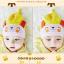 หมวกบีนนี่ หมวกเด็กสวมแบบแนบศีรษะ ลายกระต่ายน้อย (มี 5 สี) thumbnail 4
