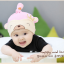 HT407••หมวกเด็ก•• / หมวกบีนนี่-หมีมงกุฎ (สีชมพู) thumbnail 1