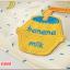 หมวกบีนนี่ หมวกเด็กสวมแบบแนบศีรษะ ลายกล้วย Banana milk (มี 5 สี) thumbnail 15