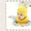AP222••เซตหมวก+ผ้ากันเปื้อน•• / นกฮูก [สีเหลือง] thumbnail 2