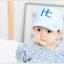 HT322••หมวกเด็ก•• / หมวกแก็ป-HC (สีฟ้า) thumbnail 2