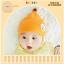 หมวกบีนนี่ หมวกเด็กสวมแบบแนบศีรษะ ลายวันฝนตก (มี 2 สี) thumbnail 3