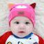 HT420••หมวกเด็ก•• / หมวกบีนนี่-หมียิ้ม (สีชมพูเข้ม) thumbnail 1