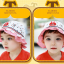 HT489••หมวกเด็ก•• / หมวกปีกกว้าง-Rabbit (สีแดง) thumbnail 2