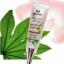 ** Perfect Sunscreen Foundation SPF 45 เนื้อบางเบาผสมรองพื้นในตัว ทำให้หน้าขาวกระจ่างปกปิดริ้วรอย thumbnail 1