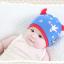 HT402••หมวกเด็ก•• / หมวกบีนนี่-เลขคู่ (สีน้ำเงิน) thumbnail 2