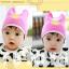 HT449••หมวกเด็ก•• / หมวกบีนนี่-หมีคู่ (สีชมพูเข้ม) thumbnail 4