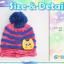 หมวกไหมพรมสำหรับเด็ก หมวกกันหนาวเด็กเล็ก หมวกบีนนี่ลายนกฮูก (มี 5 สี) thumbnail 14