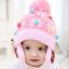 หมวกไหมพรมสำหรับเด็ก หมวกกันหนาวเด็กเล็ก ลายน้องหมี (มี 5 สี) thumbnail 3