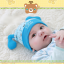 HT425••หมวกเด็ก•• / หมวกบีนนี่-สุนัข (สีฟ้า) thumbnail 3