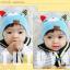 HT423••หมวกเด็ก•• / หมวกบีนนี่-หมียิ้ม (สีฟ้าอ่อน) thumbnail 4