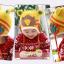 หมวกไหมพรมสำหรับเด็ก หมวกกันหนาวเด็กเล็ก ลายเสือ (มี 5 สี) thumbnail 5