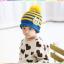 หมวกไหมพรมสำหรับเด็ก หมวกกันหนาวเด็กเล็ก หมวกบีนนี่ลายนกฮูก (มี 5 สี) thumbnail 5