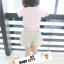 CS012••Style (Baby City) thumbnail 7