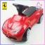 รถขาไถ laferrari aperta ลิขสิทธิ์แท้ สีแดง thumbnail 1
