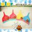 HT193••หมวกเด็ก•• / [สีชมพู] นกฮูก thumbnail 5