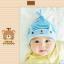 หมวกบีนนี่ สวมแบบแนบศีรษะ ลายกระต่ายลายขวาง (มี 2 สี) thumbnail 7