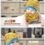 หมวกและผ้ากันเปื้อนเด็กอ่อนผ้ายืด ปีศาจน้อย thumbnail 8