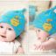 หมวกบีนนี่ หมวกเด็กสวมแบบแนบศีรษะ ลายกล้วย Banana milk (มี 5 สี) thumbnail 3