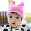 HT449••หมวกเด็ก•• / หมวกบีนนี่-หมีคู่ (สีชมพูเข้ม) thumbnail 1