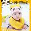 AP143••เซตหมวก+ผ้ากันเปื้อน•• / [สีเหลือง] แพนด้า thumbnail 1