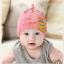 หมวกบีนนี่ หมวกเด็กสวมแบบแนบศีรษะ ลายกล้วย Banana milk (มี 5 สี) thumbnail 6