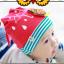 HT193••หมวกเด็ก•• / [สีชมพู] นกฮูก thumbnail 3