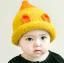 หมวกไหมพรมสำหรับเด็ก หมวกกันหนาวเด็กเล็ก หมวกบีนนี่ สีทูโทน (มี 5 สี) thumbnail 27