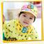 AP078••เซตหมวก+ผ้ากันเปื้อน•• / [สีเหลือง] Bear thumbnail 1
