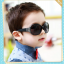 GS001••แว่นตาเด็ก••เพชรสีดำ thumbnail 1