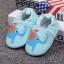 รองเท้าเด็กอ่อน ลายช้างสีฟ้า วัย 0-12 เดือน thumbnail 1