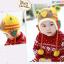 หมวกไหมพรมสำหรับเด็ก หมวกกันหนาวเด็กเล็ก ลายเสือ (มี 5 สี) thumbnail 7
