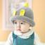 หมวกไหมพรมสำหรับเด็ก หมวกกันหนาวเด็กเล็ก หมวกบีนนี่ สีทูโทน (มี 5 สี) thumbnail 19