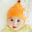 หมวกบีนนี่ หมวกเด็กสวมแบบแนบศีรษะ ลายวันฝนตก (มี 2 สี) thumbnail 2