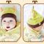 หมวกบีนนี่ หมวกเด็กสวมแบบแนบศีรษะ ลายปีศาจน้อย (มี 5 สี) thumbnail 6