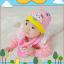 AP186••เซตหมวก+ผ้ากันเปื้อน•• / เมฆ [สีชมพู] thumbnail 1