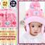 หมวกไหมพรมสำหรับเด็ก หมวกกันหนาวเด็กเล็ก ลายน้องหมี (มี 5 สี) thumbnail 4